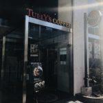 【閉店】タリーズコーヒー(TULLYS COFFEE)日本橋茅場町店