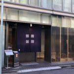 京都瓢喜(ひょうき)京橋店
