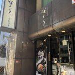 和食個室居酒屋 咲くら(さくら)京橋店