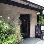 昼は日本料理、夜はイタリアン、日高&CICCIO(チッチョ)