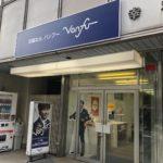 印刷専門店、帆風(バンフー)VMS八丁堀店