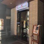 新富町駅そばの地中海料理専門店、Sapore Sapore(サポーレサポーレ)