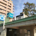 築地駅周辺の100円ショップ(百均)まとめ