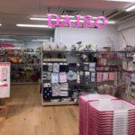 築地駅そばの100円ショップ、ダイソー(DAISO)築地店