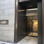 Hotel INTERGATE(ホテルインターゲート)東京京橋