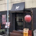 鳥料理専門店、八重洲 とり安