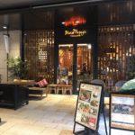 Blue Papaya THAILAND(ブルーパパイア・タイランド)京橋エドグラン店