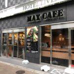 MAX CAFE(マックスカフェ)茅場町店