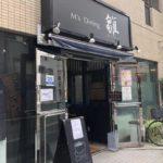 M's Dining 雛(エムズダイニング ひな)