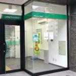 りそな銀行ATM 茅場町駅前出張所