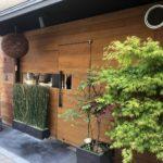 日本酒蔵 六三四(むさし)茅場町店