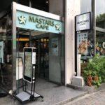MASTARS CAFE(マスターズカフェ)