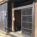 老舗しゃぶしゃぶ・すき焼き店、牛幸(うしこう)本店